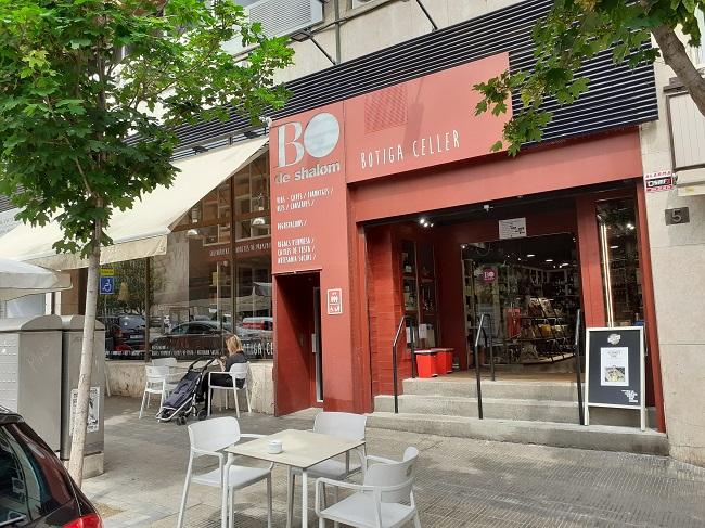 restaurant i espai gourmet bo shalom ilersis