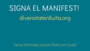 manifest sector lleure inclusiu activitat essencial