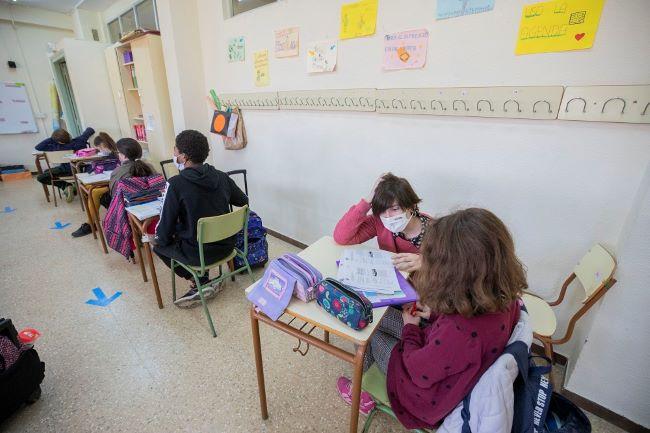 alumnes necessitats educatives especials