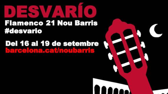 festival flamenc inclusiu 'desvarío'